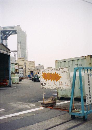 ohatu_umeda03.JPG