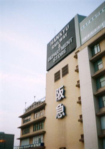 ohatu_umeda08.JPG