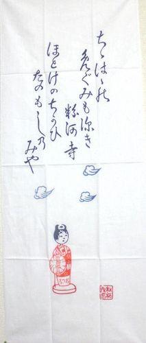 sai_03_01.JPG