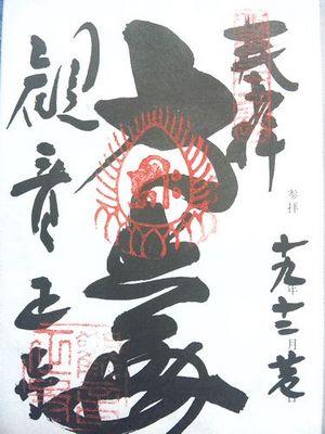 syu_032.JPG