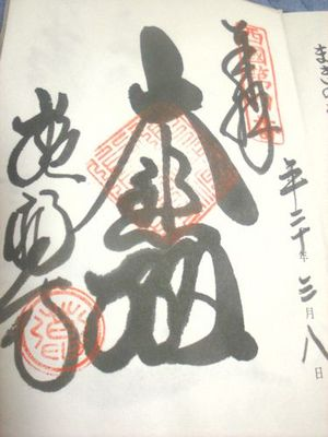 syu_04.JPG