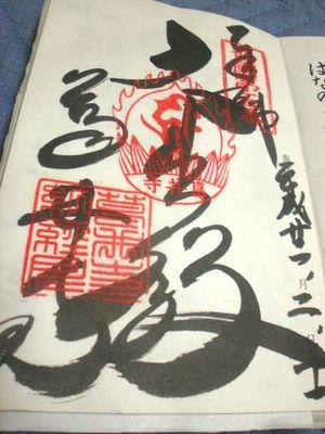 syu_05.JPG