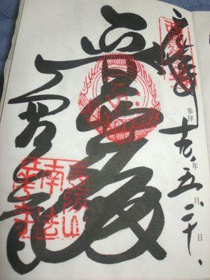 syu_06.JPG