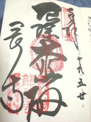 syu_07.JPG