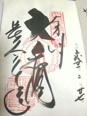 syu_08.JPG
