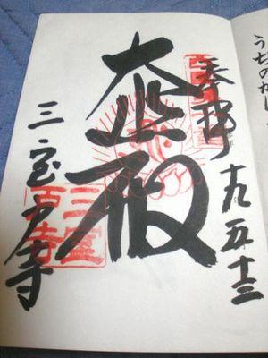 syu_10.JPG