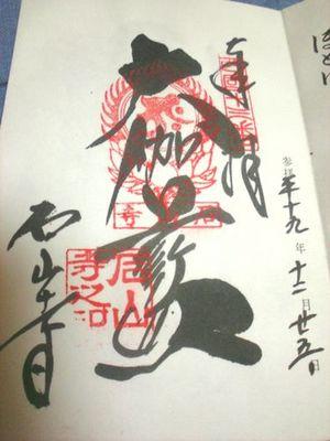 syu_13.JPG