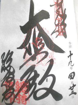 syu_22.JPG