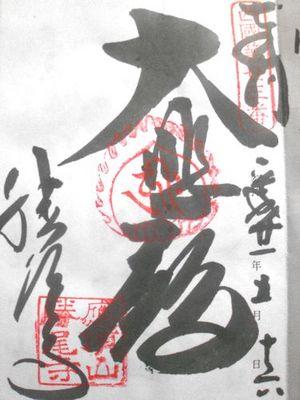 syu_23.JPG