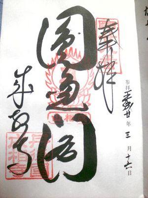 syu_28.JPG