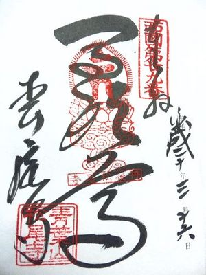 syu_29.JPG