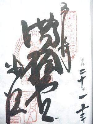 syu_33_02.JPG