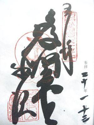 syu_33_03.JPG