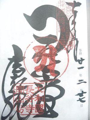 syuban_hokki.JPG