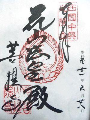 syuban_kazan.JPG