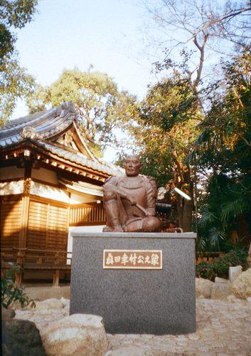 yasuisanada01.JPG