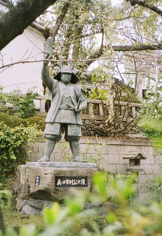yasuisanada04.JPG