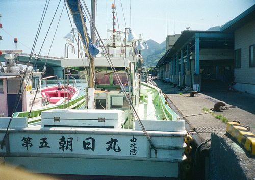 yui001.JPG