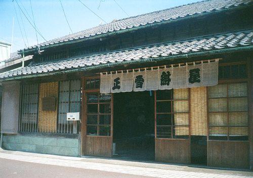 yui005.JPG