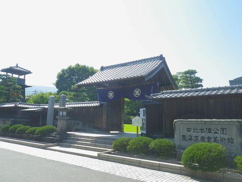 yui013.JPG